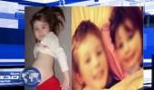 بالفيديو.. أم تكتشف حمل طفلتها ذات  الـ 11 عاماً