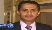 """قيادي حوثى منشق يدعو اليمنيين لـ """" ساعة الحسم """""""