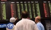 الأسهم الباكستانية تسجل تراجعاً بنسبة 1.77%