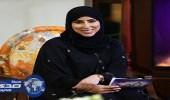 """برنامج """" فوز """" عبر القناة السعودية الأولى يواصل تألقه"""