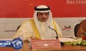 """البحرين: """" الجزيرة """" تقود حملة لتحريض القطريين ضد مجلس التعاون الخليجي"""