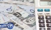 حفظ قضية ضحايا البنوك من التمويل العقاري