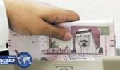 """"""" بنك أمريكي """": رسوم المرافقين وضريبة القيمة المضافة سيساهمان في رفع عائدات المملكة"""