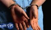 القبض على شاب قتل صديق والده