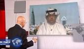بالفيديو.. الثنيان يوضح قرار إزالة حي المسورة بالقطيف