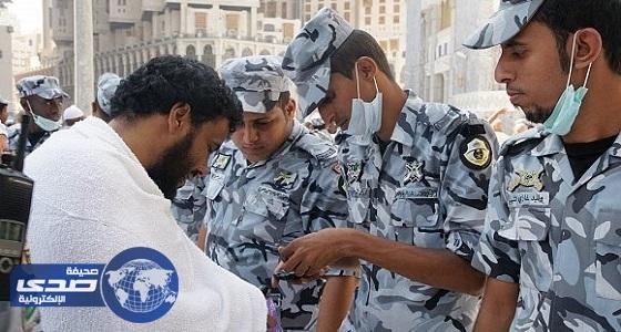 قائد قوات أمن الحج يستعرض الخطة المرورية