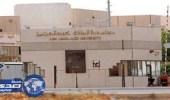 جامعة الملك عبدالعزيز تعلن عن وظيفة معيد