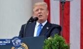 موقع أمريكي ينتقد قرار إدارة ترامب بقطع جزء من المساعدات لمصر