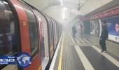 حريق في محطة مترو بلندن