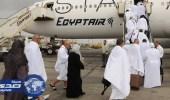 مصر للطيران تنقل 2880 حاجا فلسطينيا قادمين من القاهرة