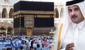مظاهرات في الدوحة احتجاجا علي منع نظام تميم الحجاج القطريين من السفر