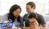 """مؤسس """" فيس بوك """" يستقبل مولودته الثانية """" أغسطس """""""