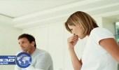 طرق تجعل زوجك يعتذر عندما يخطئ بحقك