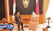 ملك البحرين يلتقي رئيس وزراء اليمن