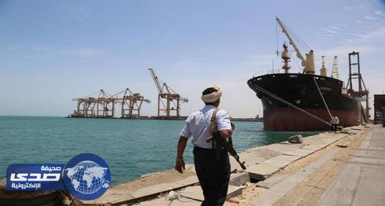 """ميليشيات """" الحوثي """" تحتجز سفينة ترفع علم بنما"""