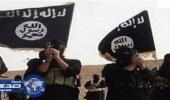داعش يعلن مسؤوليته عن حادث الطعن في بروكسل