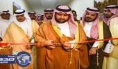 بالصور.. نائب أمير جازان يفتتح معرض المشروعات الحكومية