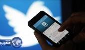 """تطبيق مثير للجدل عن """" زواج المسيار """" يشعل مواقع التواصل الاجتماعي"""