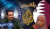 """خبراء """" صدى """" يفسرون تحالف المتناقضات الستة : توكل نسخة يمنية لـ """" بشارة """" الإسرائيلي"""