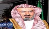 بالأسماء.. جامعة الإمام تعلن حركة النقل الإلحاقية لمعلمي المعاهد العلمية
