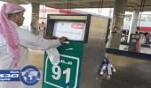 """"""" التجارة """" : إغلاق محطة وقود تخلط البنزين بالديزل"""