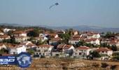 """إسرائيل تجمد قانونًا يشرع """" البؤر الاستيطانية """""""