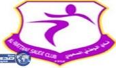 فتح باب الترشح لرئاسة مجلس إدارة النادي الوطني بتبوك