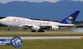 طائرة الخطوط السعودية تستكمل رحلتها للهند بعد 16 ساعة توقف