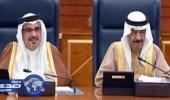 مجلس الوزراء البحريني: نرفض دعوات تسييس الحج