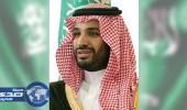 فورين بوليسي : سمو ولي العهد هزم إيران وأعاد العراق للعرب