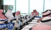 الهيئة العامة للأوقاف تعقد اجتماعها الأول وتعين محافظا لها
