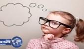 9 خطوات لزيادة معدل ذكاء الأطفال