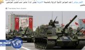 مواطنو الدوحة يخضعون لتفتيش القوات التركية