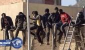 مهاجرون يقتحمون الحدود بين المغرب وإسبانيا