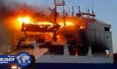 قتلى إثر انفجار في سفينة نفط بكوريا الجنوبية