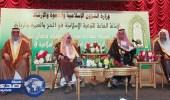 بالصور.. الشؤون الإسلامية تنظم اللقاء السنوي للدعاة المشاركين في الحج