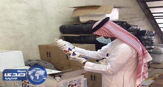 ضبط محال بها مبيدات زراعية محظورة في الرياض