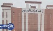 رئيس ديوان المظالم يفتتح المحكمة الإدارية بوادي الدواسر الأربعاء القادم