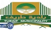 بلدية طريف تعلن نتائج تحليل عينات التمور المتحفظ عليها