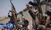 الحكومة اليمنية: لن نترك الشعب فريسة للانقلابيين وإيران