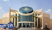 جامعة نجران تعلن مواعيد التسجيل في السكن الطلابي