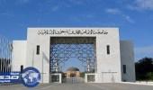 جامعة الإمام تختتم فعاليات النوادي الصيفية غدًا