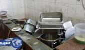 بالصور.. بلدية العزيزية بمكة تغلق مطبخاً مخالفاً