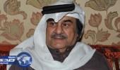 الفنان الكويتي عبد الحسين عبد الرضا يدخل العناية المركزة بعد تعرضه لجلطة