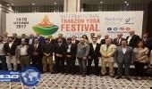 السياحة التركية تسجن وتغرم صاحب شقق فندقية تلفظ على سعودي وعائلته