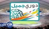 """حقيقة تفاوض """" أبوظبي الرياضية """" للحصول على حقوق بث دوري جميل"""