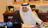 الأمير فهد بن سلطان يرعى نهائي دورة تبوك الدولية