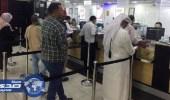 الأزمة الاقتصادية تدفع قطر على إجبار العمال على التقدم بإجازات غير مدفوعة