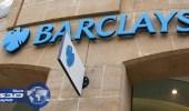 الإمارات تقاطع بنوك أوروبية