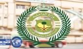 ضبط شخصين بحوزتهما 111 ألف حبة مخدرة في الرياض